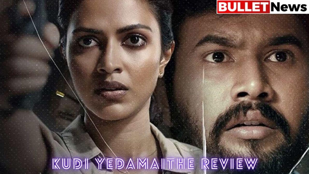 Kudi Yedamaithe Review