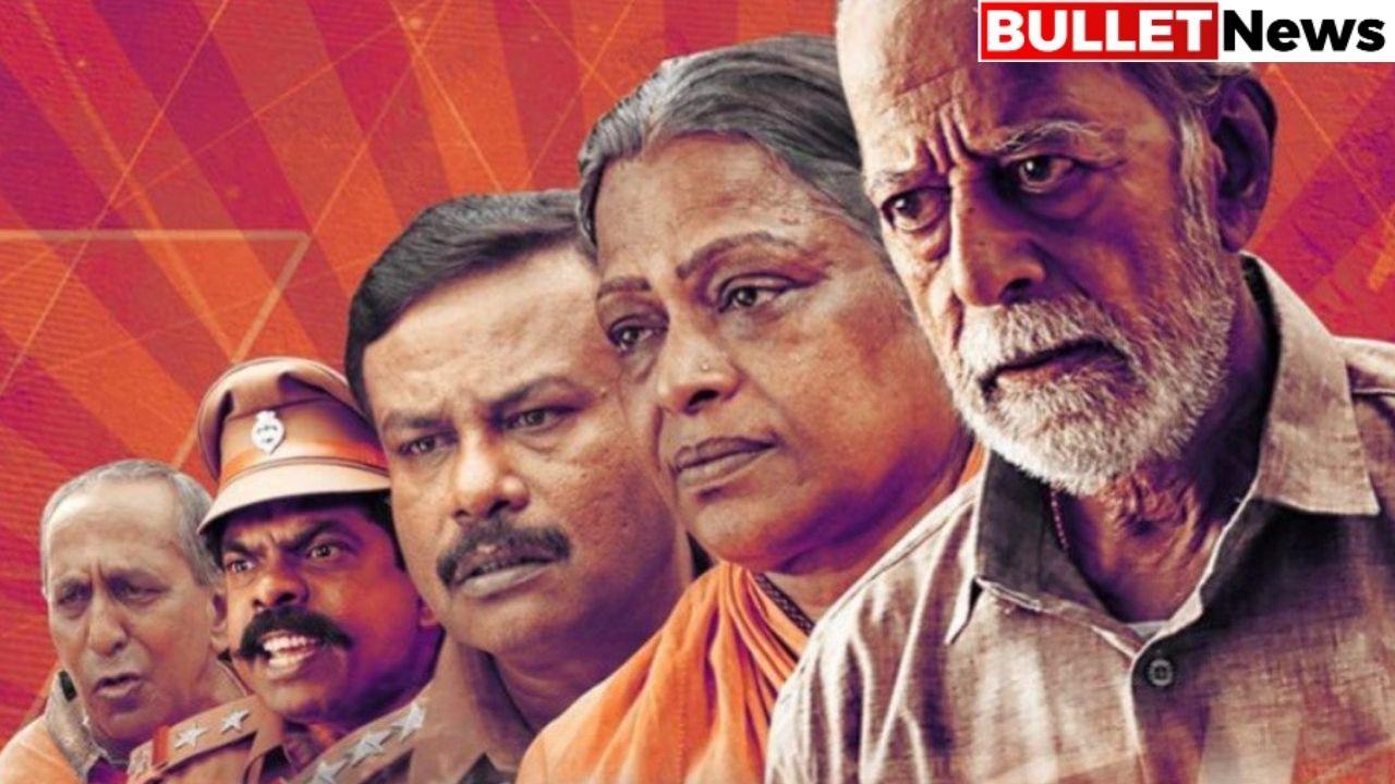 Appathava Aattaya Pottutanga Review